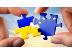 БЕЗВИЗ для граждан Украины.