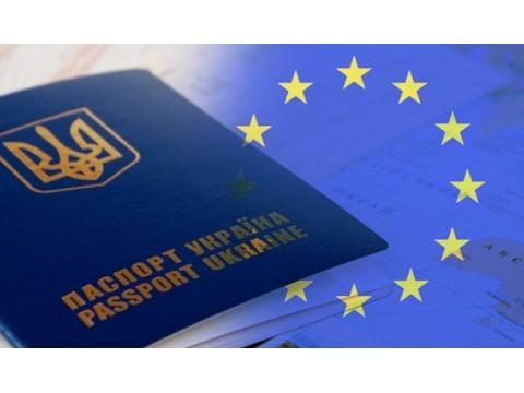 Безвизовый режим для Украины….будет ли он?