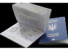 В Украине будут выдавать лишь биометрические загранпаспорта.