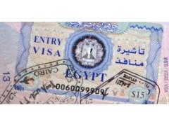 Увеличение стоимости визы в Египет 2017