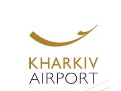 Аэропорт Харькова запускает новые международные рейсы в 2018 году