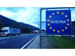 Австрия объявила о временной остановке действия шенгенского соглашения