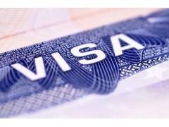 Несмотря на введение безвизового режима, выданные шенгенские визы будут действовать до конца своего срока.