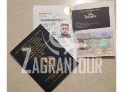Международное водительское удостоверение для граждан Украины и граждан других стран.
