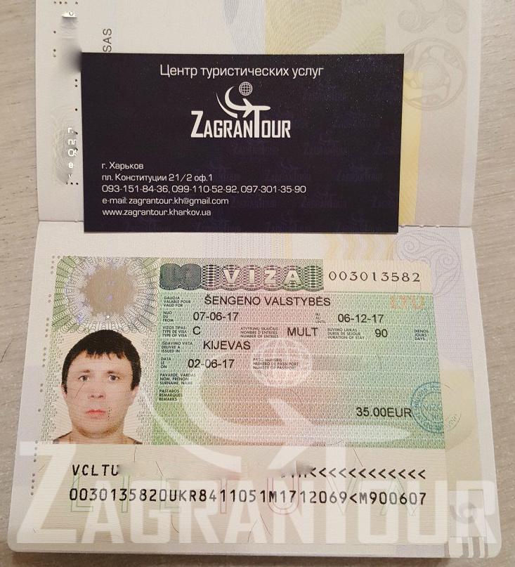 Как сделать визу в турфирме 476