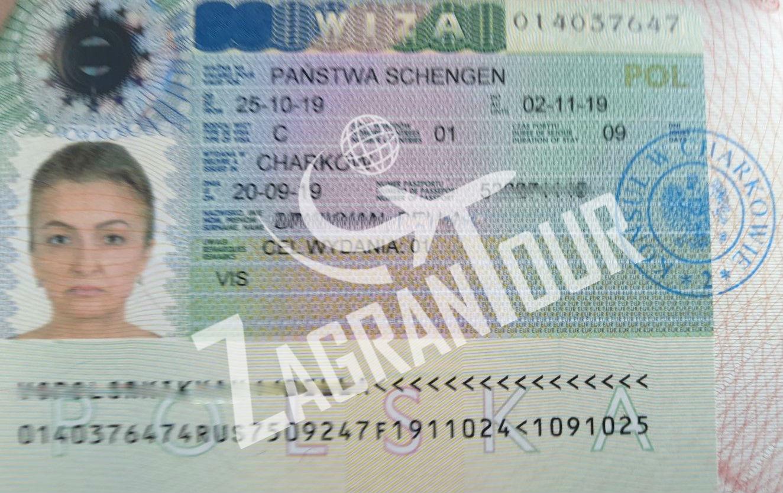 шенген для иностранцев