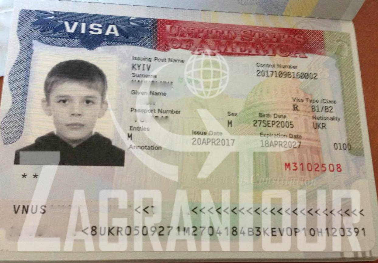 Гостевая виза в Россию, виза в Россию для иностранцев, Ллцентр 57