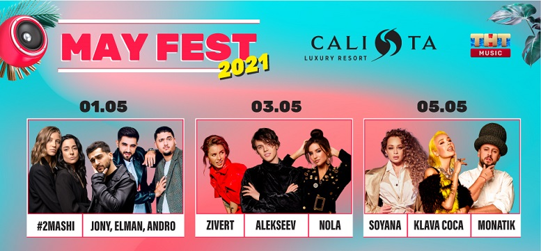 may fest calista 2021