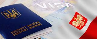 открыть визу в польшу харьков