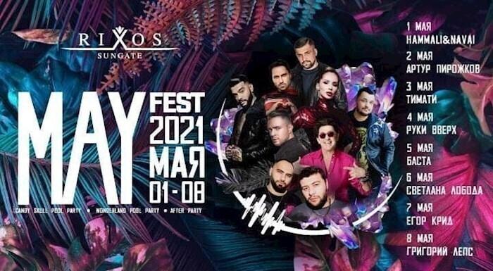 rixos may fest 2021