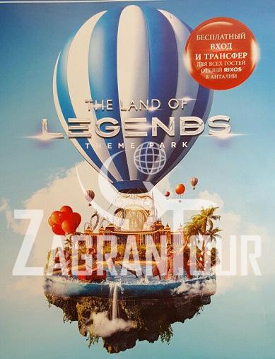 land of legends rixos